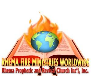 Rhema Fire Ministries Intl Logo